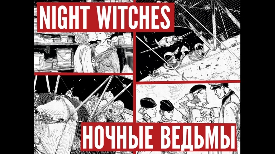 night-witches_original