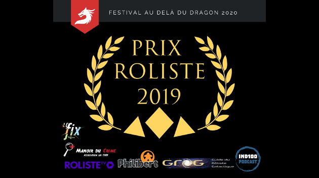 Prix rôliste 2019 – cérémonie exceptionnelle